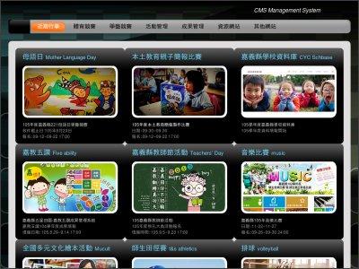 http://cms.cyc.edu.tw/