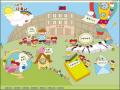 行政院全球資訊網 - 兒童版