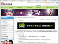 華文戒菸網|清新帝國