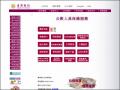 台灣銀行公教保險部